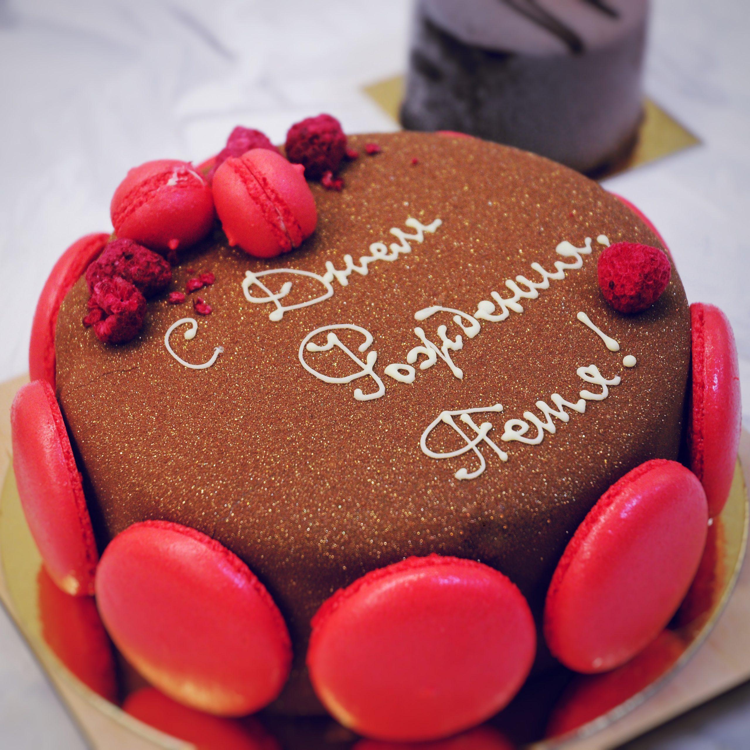 Торт Муссовый Малина – шоколад в Polverol Киев